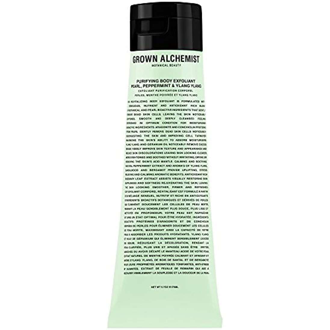 申請者色女王成長した錬金術師浄化体剥脱真珠ペパーミント&イランイラン170ミリリットル (Grown Alchemist) (x2) - Grown Alchemist Purifying Body Exfoliant Pearl...