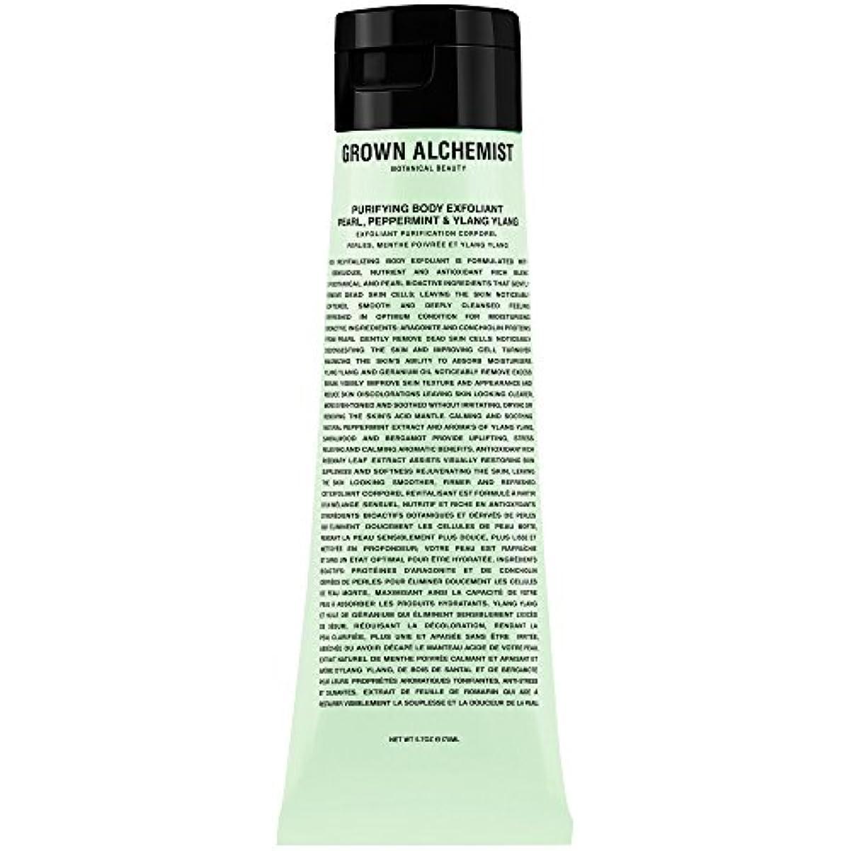 面白い含意さておき成長した錬金術師浄化体剥脱真珠ペパーミント&イランイラン170ミリリットル (Grown Alchemist) (x6) - Grown Alchemist Purifying Body Exfoliant Pearl...