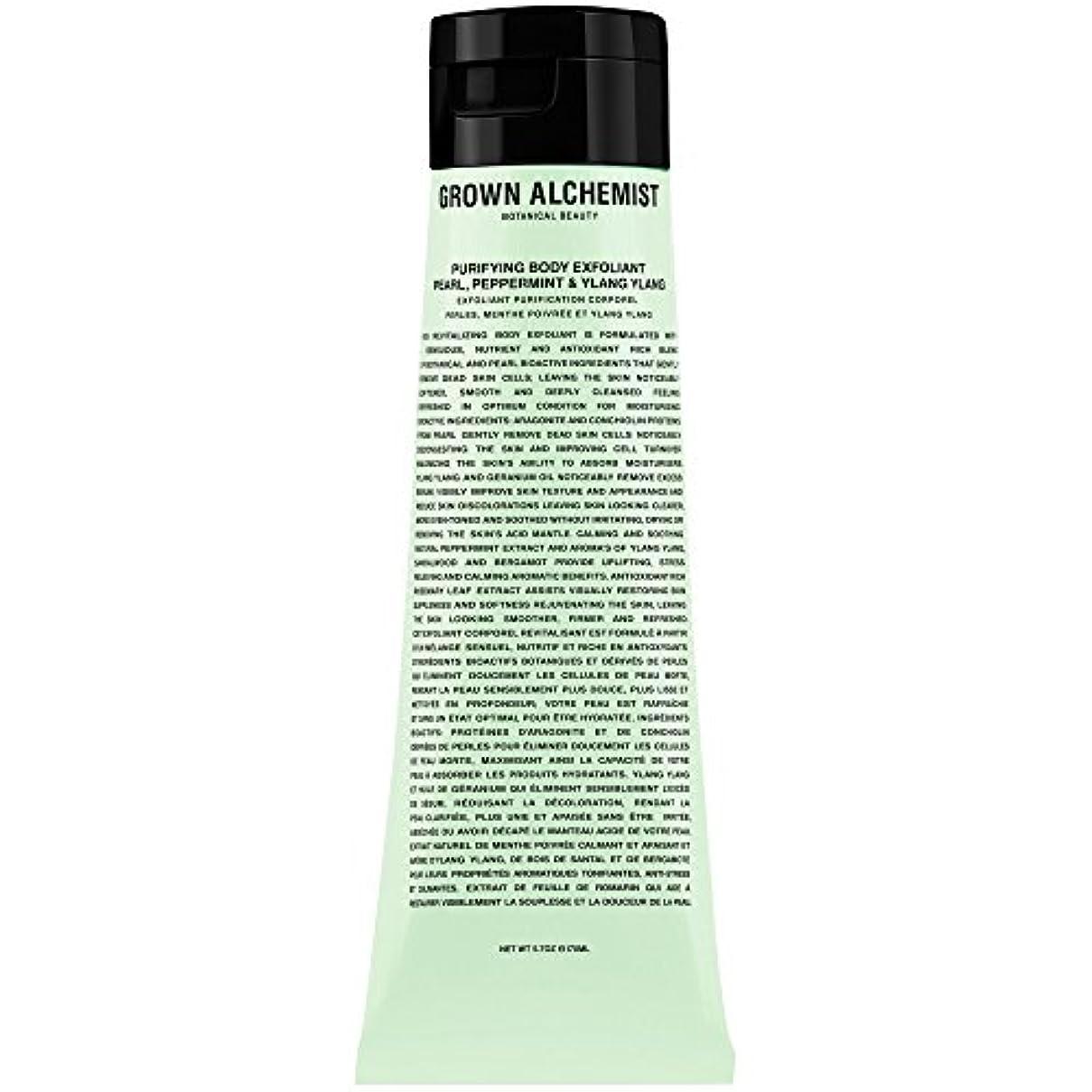 移植絡まる固体成長した錬金術師浄化体剥脱真珠ペパーミント&イランイラン170ミリリットル (Grown Alchemist) (x6) - Grown Alchemist Purifying Body Exfoliant Pearl...