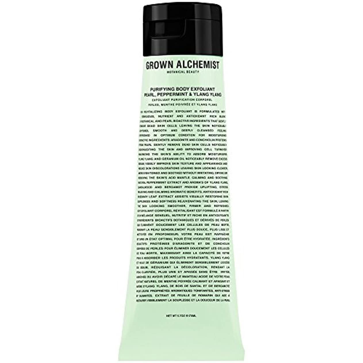 豊富なローブキリスト教成長した錬金術師浄化体剥脱真珠ペパーミント&イランイラン170ミリリットル (Grown Alchemist) - Grown Alchemist Purifying Body Exfoliant Pearl Peppermint...