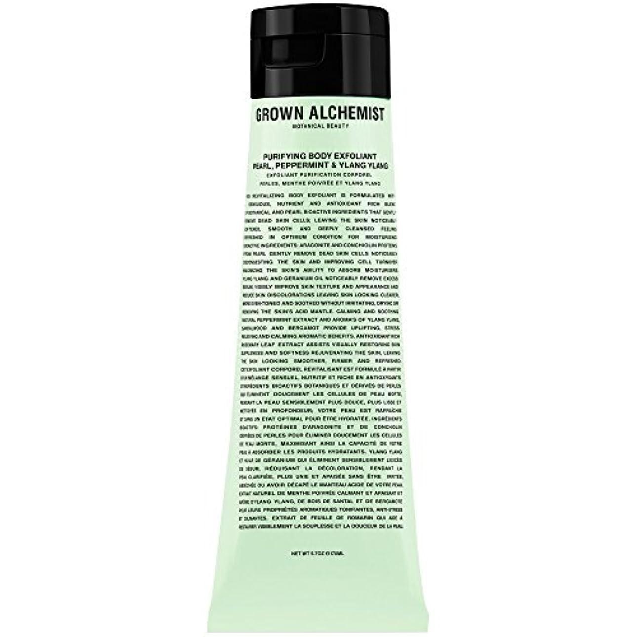 重要なテクスチャー漂流成長した錬金術師浄化体剥脱真珠ペパーミント&イランイラン170ミリリットル (Grown Alchemist) (x2) - Grown Alchemist Purifying Body Exfoliant Pearl...