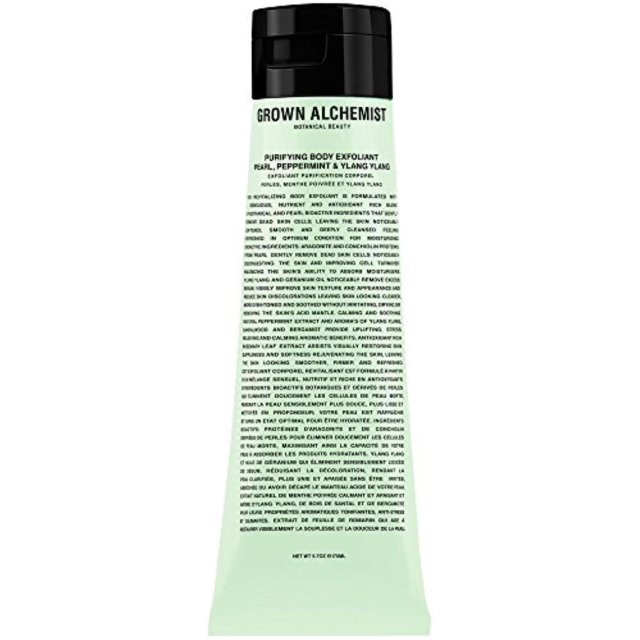 急流豊かなすなわち成長した錬金術師浄化体剥脱真珠ペパーミント&イランイラン170ミリリットル (Grown Alchemist) (x6) - Grown Alchemist Purifying Body Exfoliant Pearl...