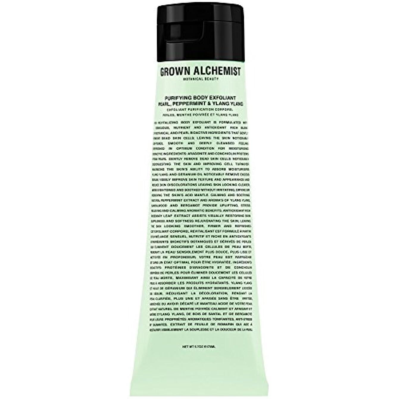 トロイの木馬均等に伝導成長した錬金術師浄化体剥脱真珠ペパーミント&イランイラン170ミリリットル (Grown Alchemist) (x2) - Grown Alchemist Purifying Body Exfoliant Pearl...
