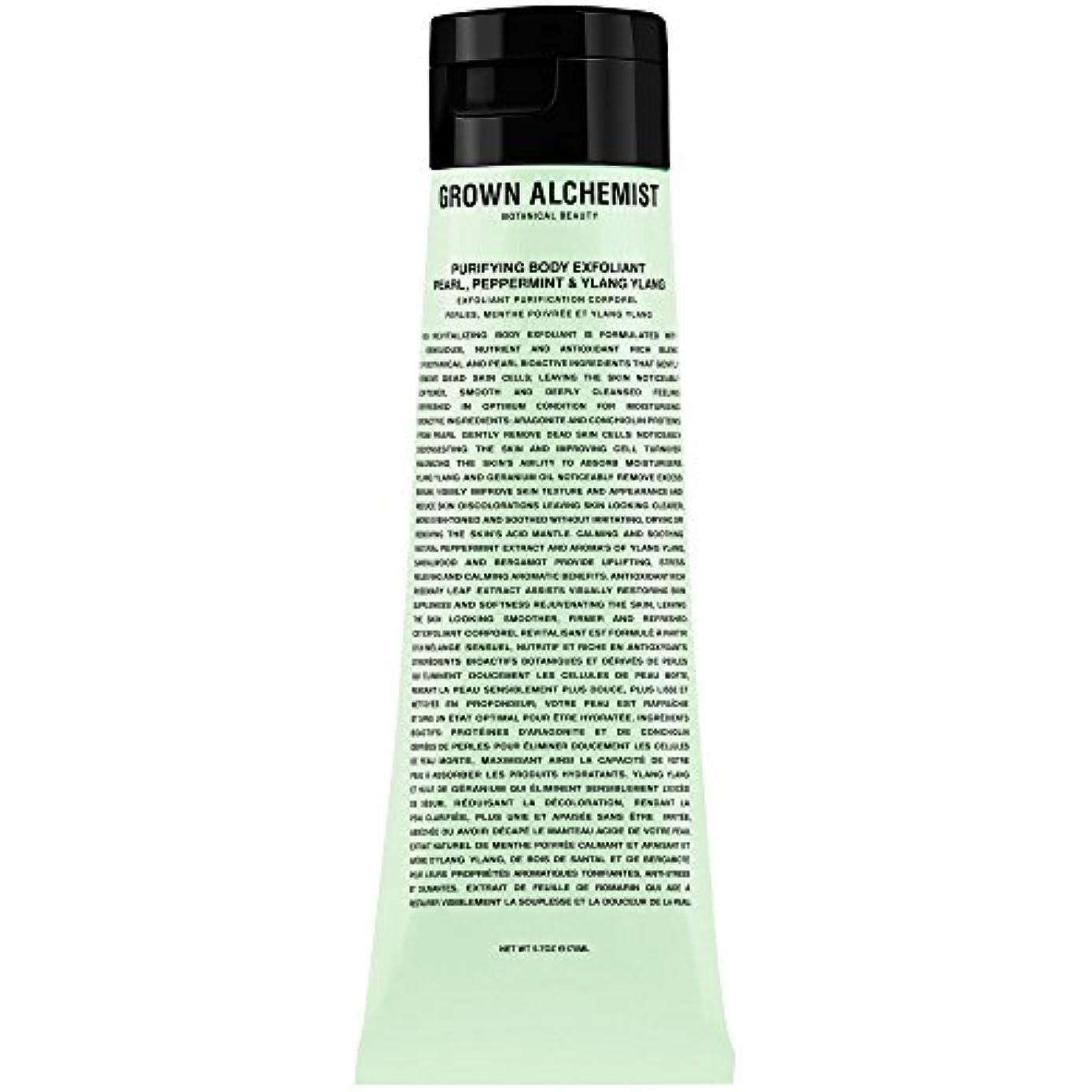 俳句サーカス勢い成長した錬金術師浄化体剥脱真珠ペパーミント&イランイラン170ミリリットル (Grown Alchemist) (x6) - Grown Alchemist Purifying Body Exfoliant Pearl...
