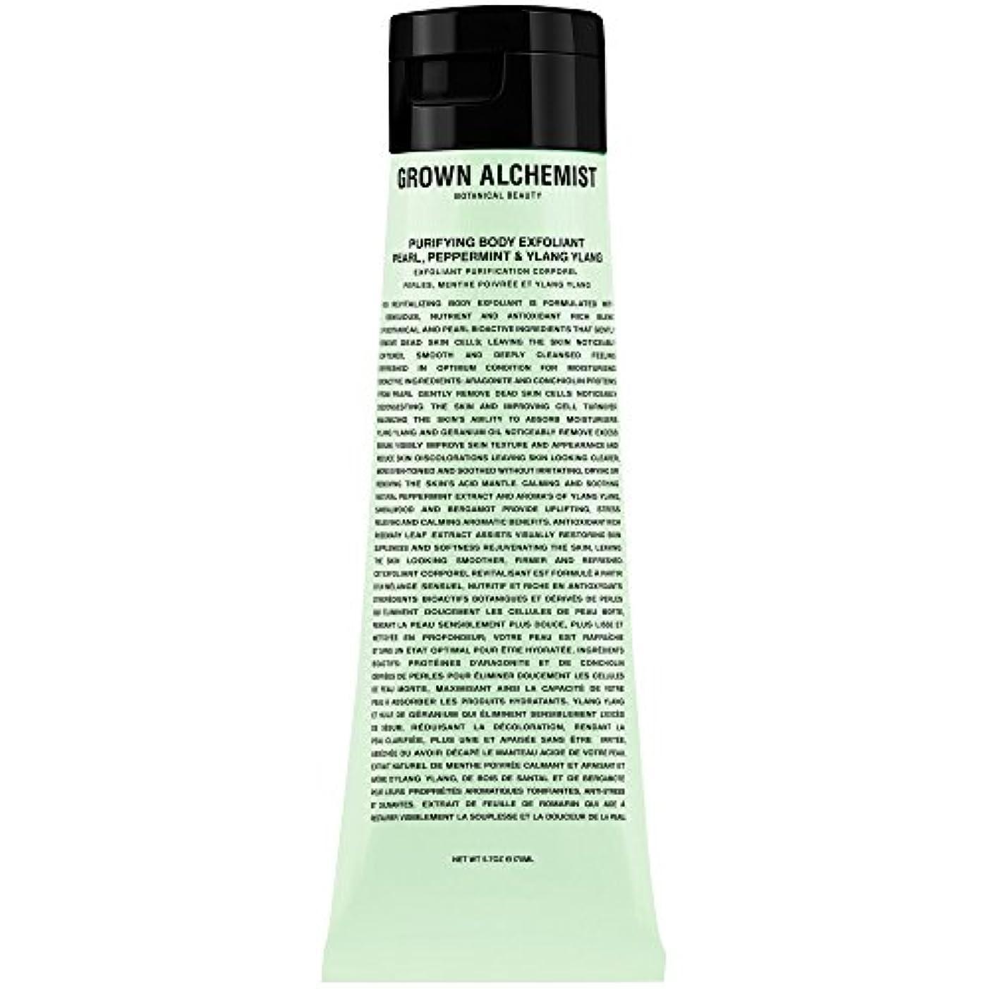 お互いサーバント怒り成長した錬金術師浄化体剥脱真珠ペパーミント&イランイラン170ミリリットル (Grown Alchemist) (x6) - Grown Alchemist Purifying Body Exfoliant Pearl...