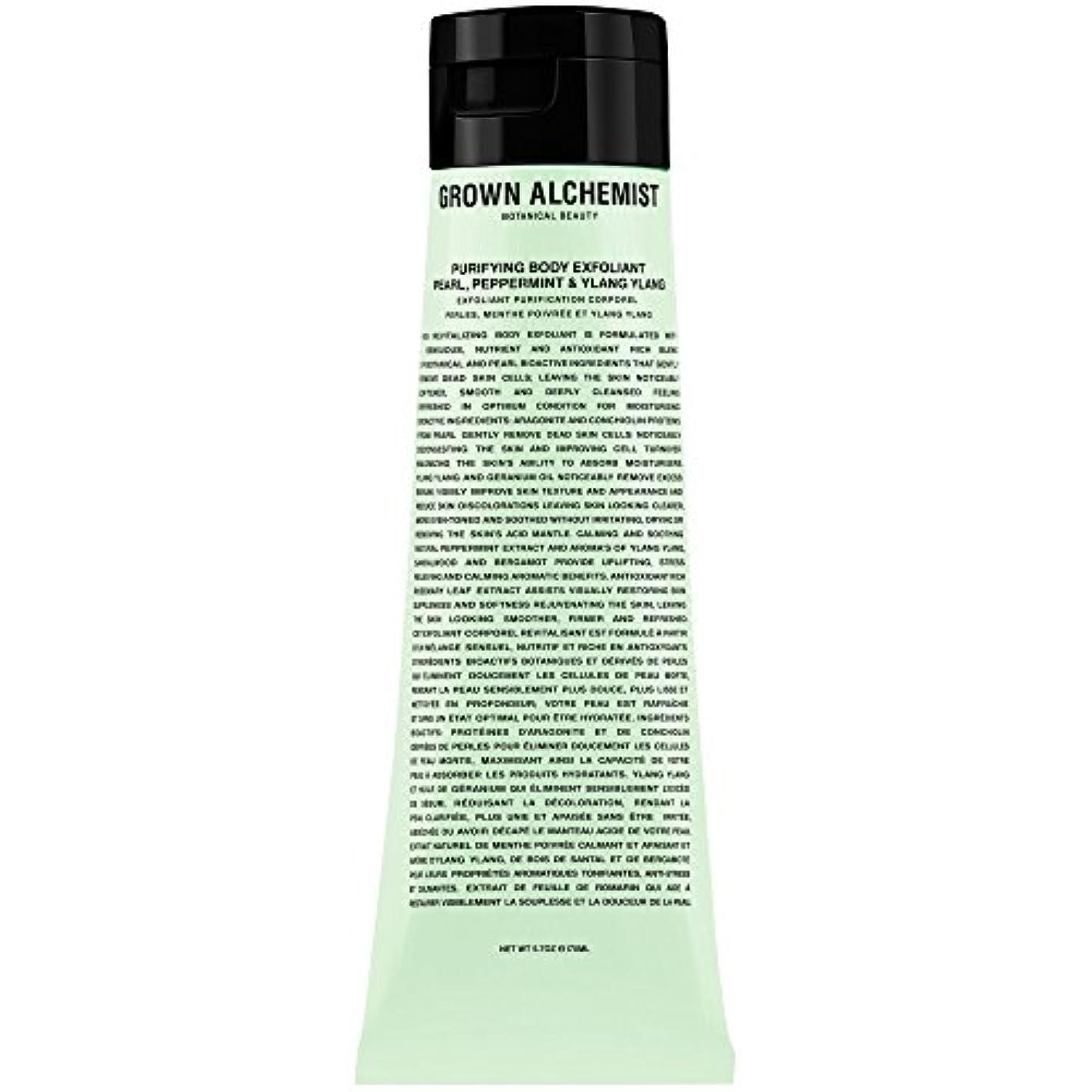 銃パン素人成長した錬金術師浄化体剥脱真珠ペパーミント&イランイラン170ミリリットル (Grown Alchemist) (x6) - Grown Alchemist Purifying Body Exfoliant Pearl Peppermint & Ylang Ylang 170ml (Pack of 6) [並行輸入品]
