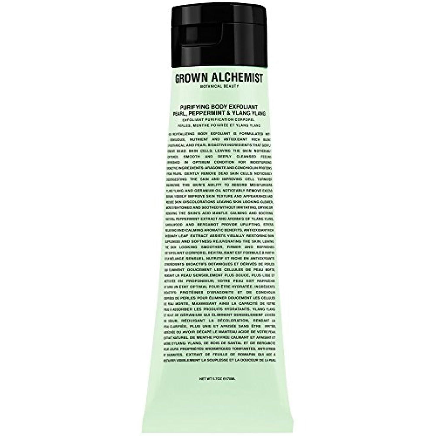 反逆なぞらえる半導体成長した錬金術師浄化体剥脱真珠ペパーミント&イランイラン170ミリリットル (Grown Alchemist) (x6) - Grown Alchemist Purifying Body Exfoliant Pearl Peppermint & Ylang Ylang 170ml (Pack of 6) [並行輸入品]
