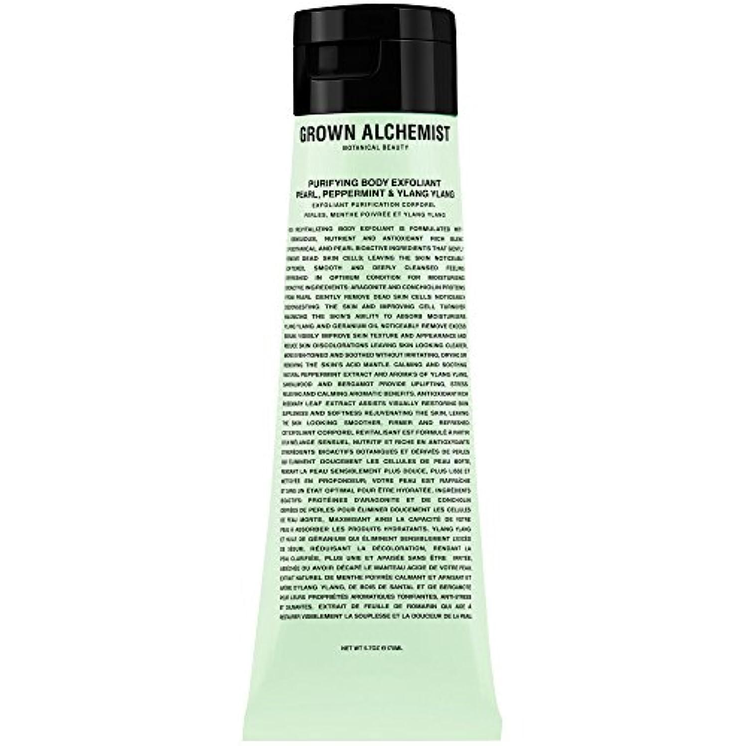 パイルモンキー条約成長した錬金術師浄化体剥脱真珠ペパーミント&イランイラン170ミリリットル (Grown Alchemist) (x6) - Grown Alchemist Purifying Body Exfoliant Pearl...