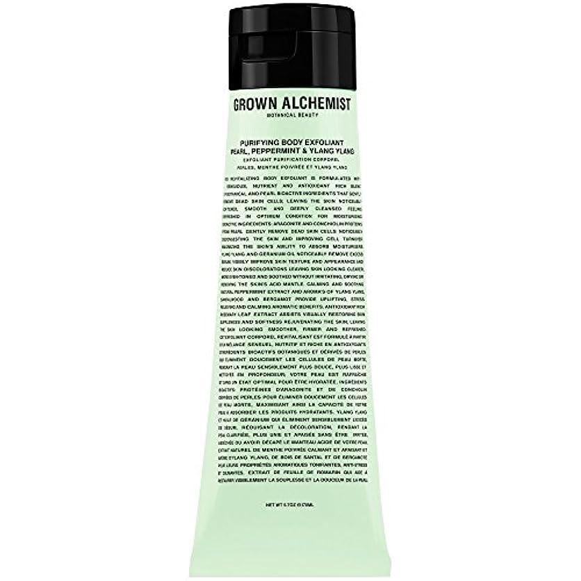 ポーク振幅スキーム成長した錬金術師浄化体剥脱真珠ペパーミント&イランイラン170ミリリットル (Grown Alchemist) (x6) - Grown Alchemist Purifying Body Exfoliant Pearl...