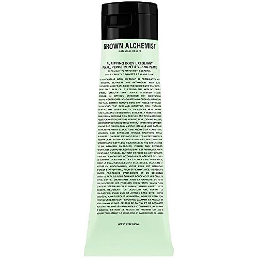 おとこ是正するテスト成長した錬金術師浄化体剥脱真珠ペパーミント&イランイラン170ミリリットル (Grown Alchemist) (x2) - Grown Alchemist Purifying Body Exfoliant Pearl...