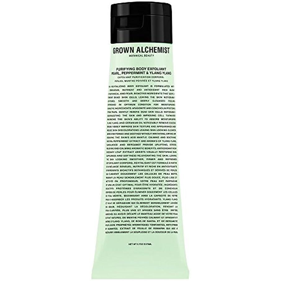 発火する掃くスクラップ成長した錬金術師浄化体剥脱真珠ペパーミント&イランイラン170ミリリットル (Grown Alchemist) (x2) - Grown Alchemist Purifying Body Exfoliant Pearl...