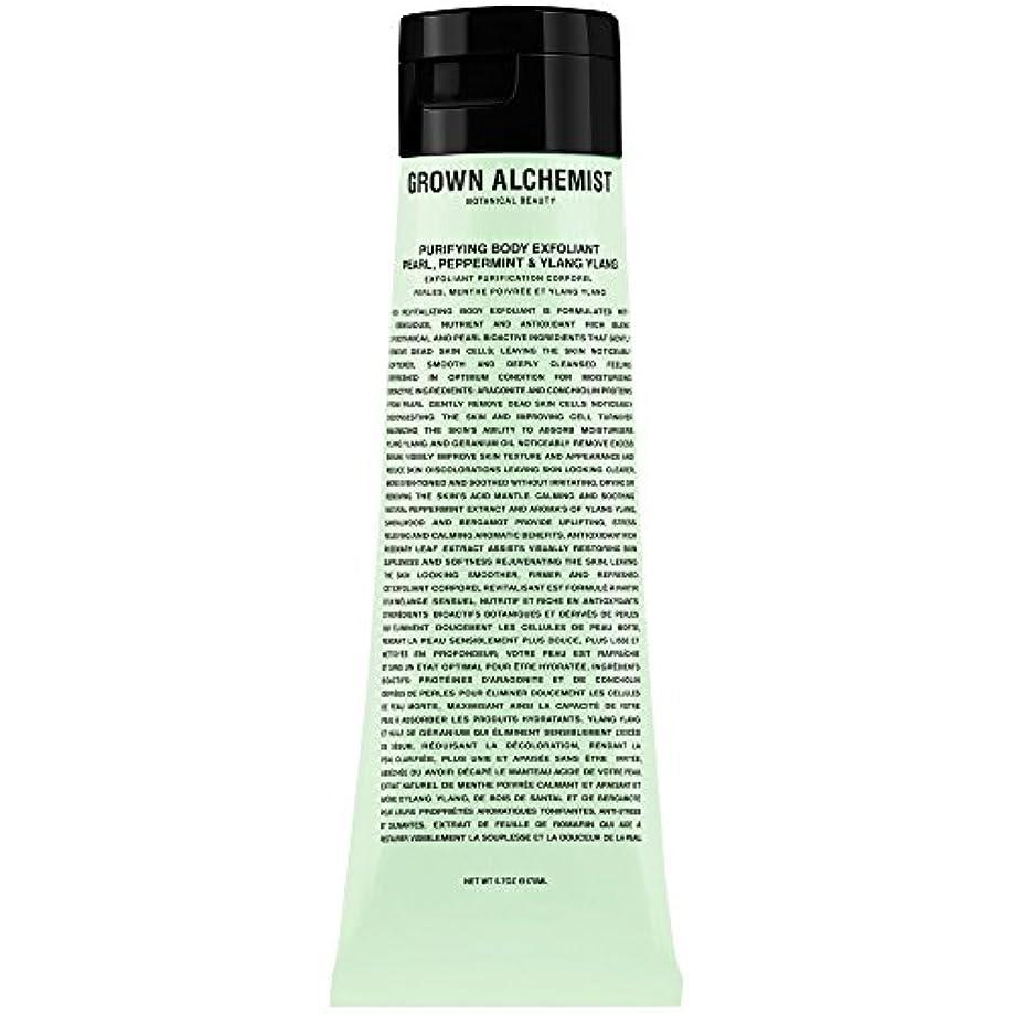 抽象化おもしろい寮成長した錬金術師浄化体剥脱真珠ペパーミント&イランイラン170ミリリットル (Grown Alchemist) (x2) - Grown Alchemist Purifying Body Exfoliant Pearl...
