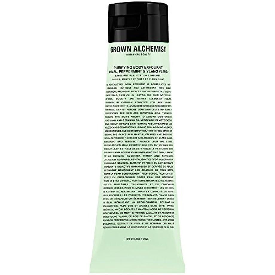 俳優推進句読点成長した錬金術師浄化体剥脱真珠ペパーミント&イランイラン170ミリリットル (Grown Alchemist) (x2) - Grown Alchemist Purifying Body Exfoliant Pearl...