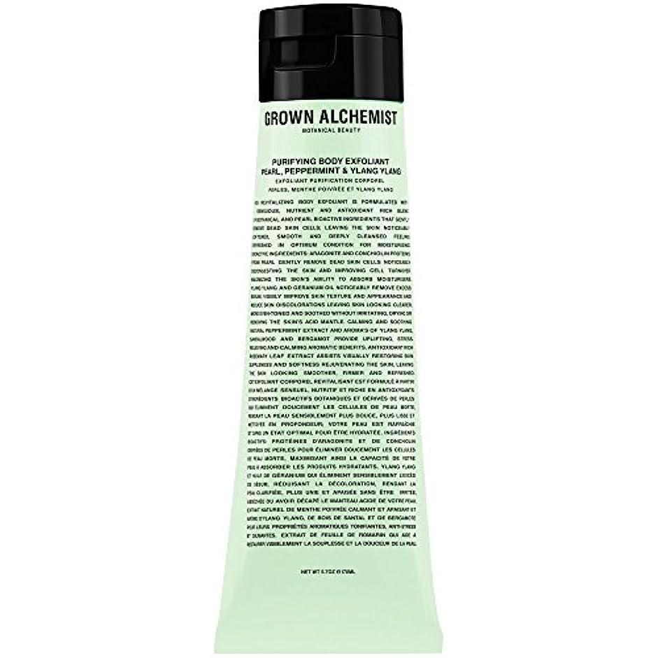 うつラフ睡眠アライメント成長した錬金術師浄化体剥脱真珠ペパーミント&イランイラン170ミリリットル (Grown Alchemist) (x6) - Grown Alchemist Purifying Body Exfoliant Pearl...