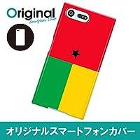 ドレスマ 国旗 カバー ケース スマホ ハード Xperia X Compact SO-02J エクスペリア エックス コンパクト専用