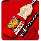 井村屋あずきバー&たい焼アイス にょっきりストラップ 【3.たい焼アイス(145ml)】(単品)
