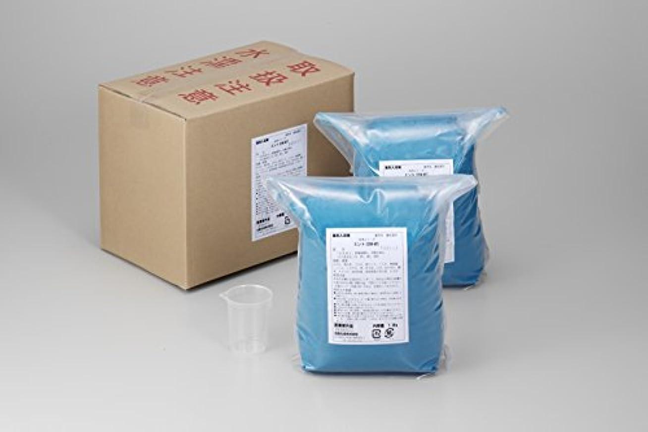 対応する放射能寝具業務用入浴剤「ミント」15kg(7.5kg×2)
