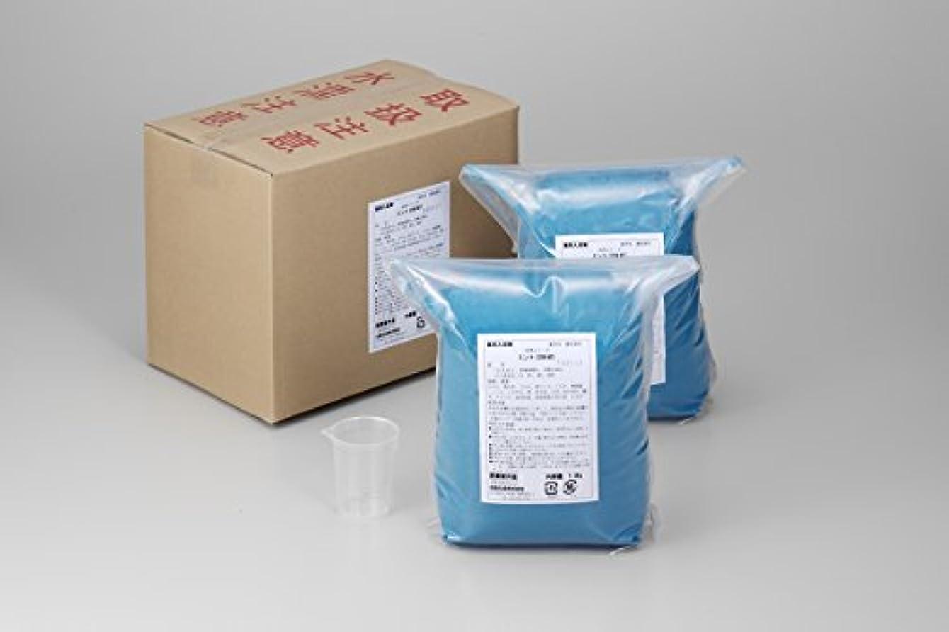 保持する進む責業務用入浴剤「ミント」15kg(7.5kg×2)