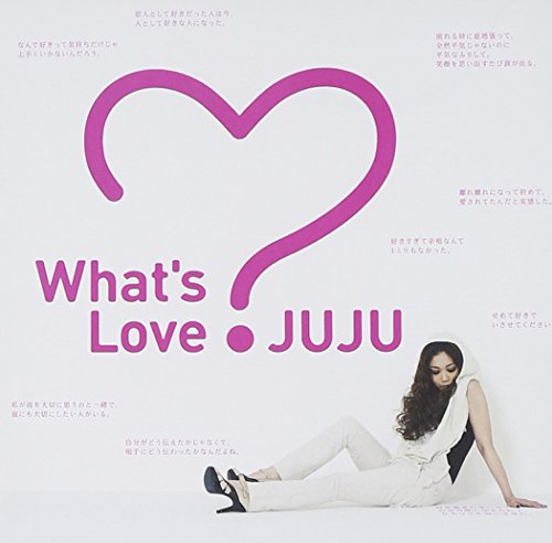 What's Love?の詳細を見る