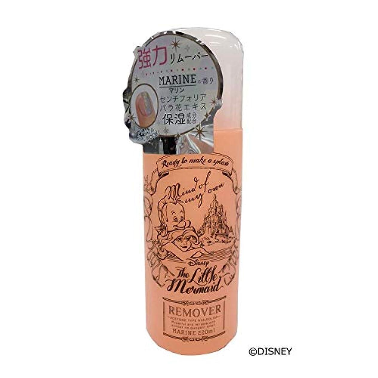 隣接苦難ゲートドリームドロップコレクション プリンセスコレクション ネイルリムーバー アリエル -マリンの香り- DN04968