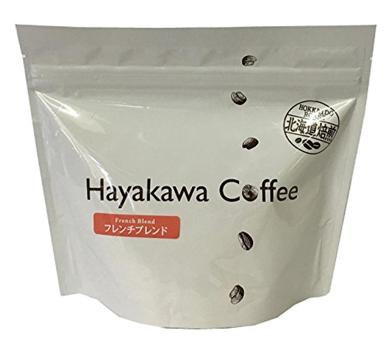 早川コーヒー (豆)フレンチブレンド 200g