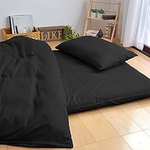 Soflim(ソフリム) 布団カバー3点セット ピーチスキン加工 シングル ブラック 21900001BK