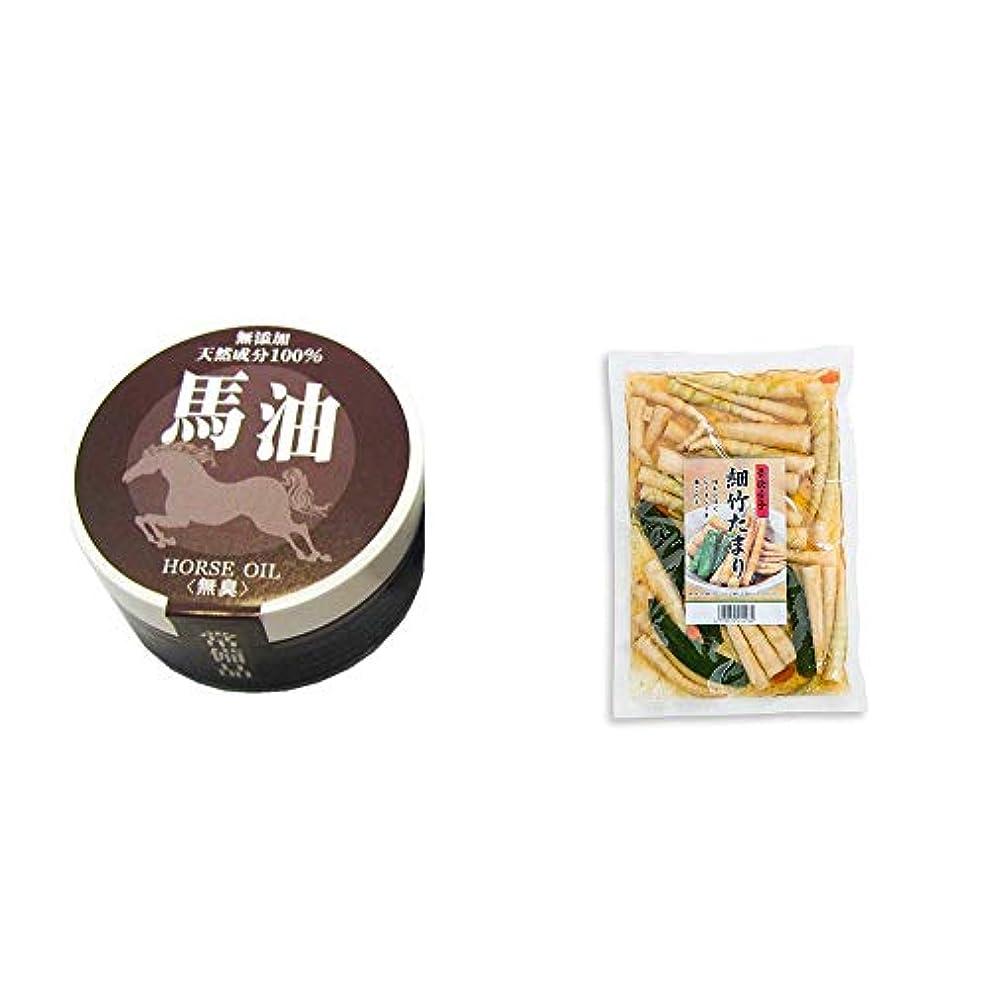 シロクマパイント貧しい[2点セット] 無添加天然成分100% 馬油[無香料](38g)?青唐辛子 細竹たまり(330g)