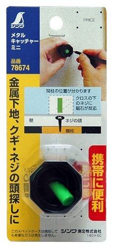 シンワ測定 メタルキャッチャー ミニ 78674