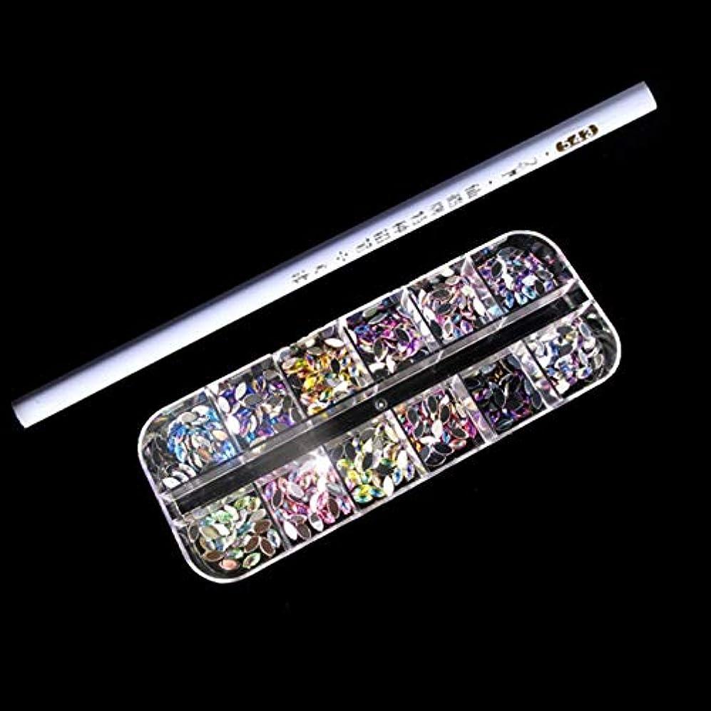 ソロ中級規則性Quzama-JS 一級3 Dグリッターネイルラインストーンクリスタルビーズスタッズ&ネイルピッカーペンツールネイルアート装飾セット(None Horsehole drill OT-0880)