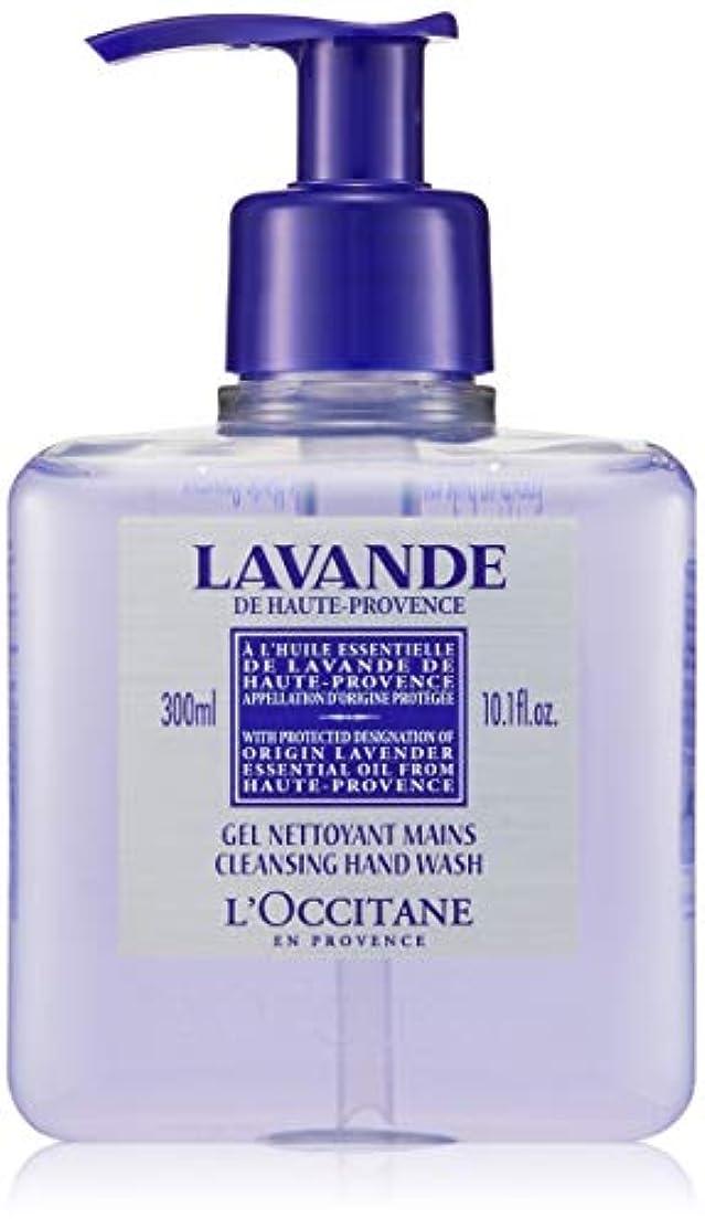 冷淡な弱い活力ロクシタン(L'OCCITANE) ラベンダー クレンジングハンドウォッシュ 300ml