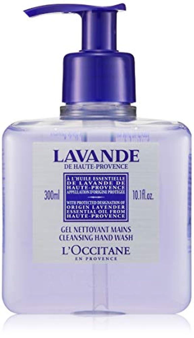 思い出統合浸透するロクシタン(L'OCCITANE) ラベンダー クレンジングハンドウォッシュ 300ml