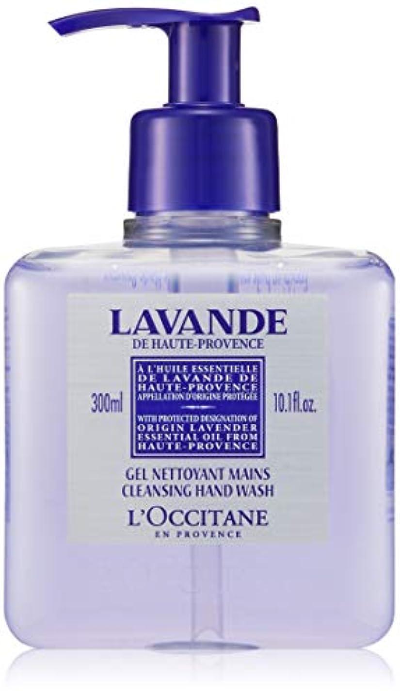 天国例ストライクロクシタン(L'OCCITANE) ラベンダー クレンジングハンドウォッシュ 300ml