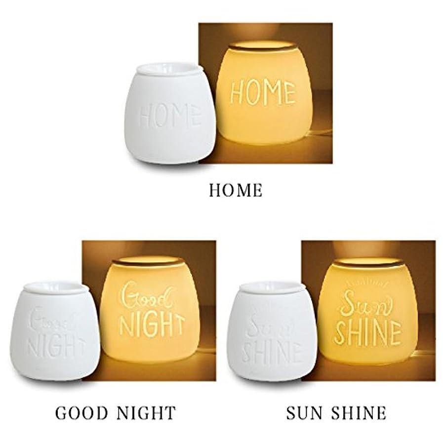 雨の福祉秘書レタリング アロマライト コード式 アロマランプ タイマー 調光 機能付 (GOOD NIGHT)