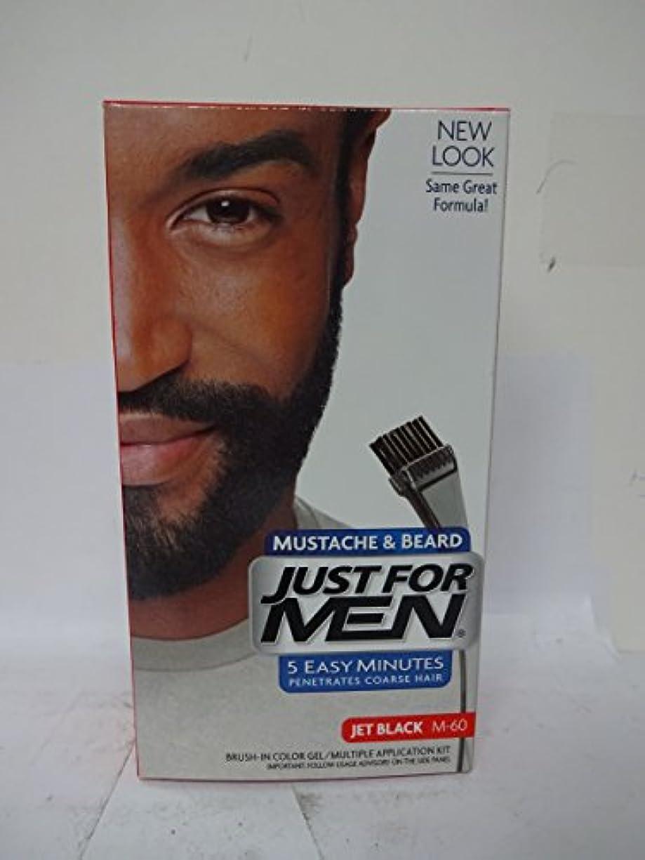 泣く脚コントロールJust For Men Brush-In Color Gel Mustache & Beard Jet Black # M-60 1 Kit (並行輸入品)