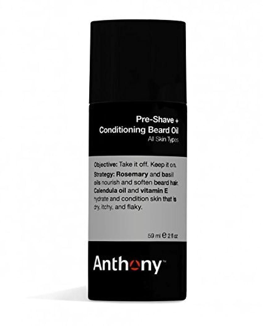 いじめっ子微視的酔ったAnthony Pre-Shave and Conditioning Beard Oil, 2 oz [並行輸入品]