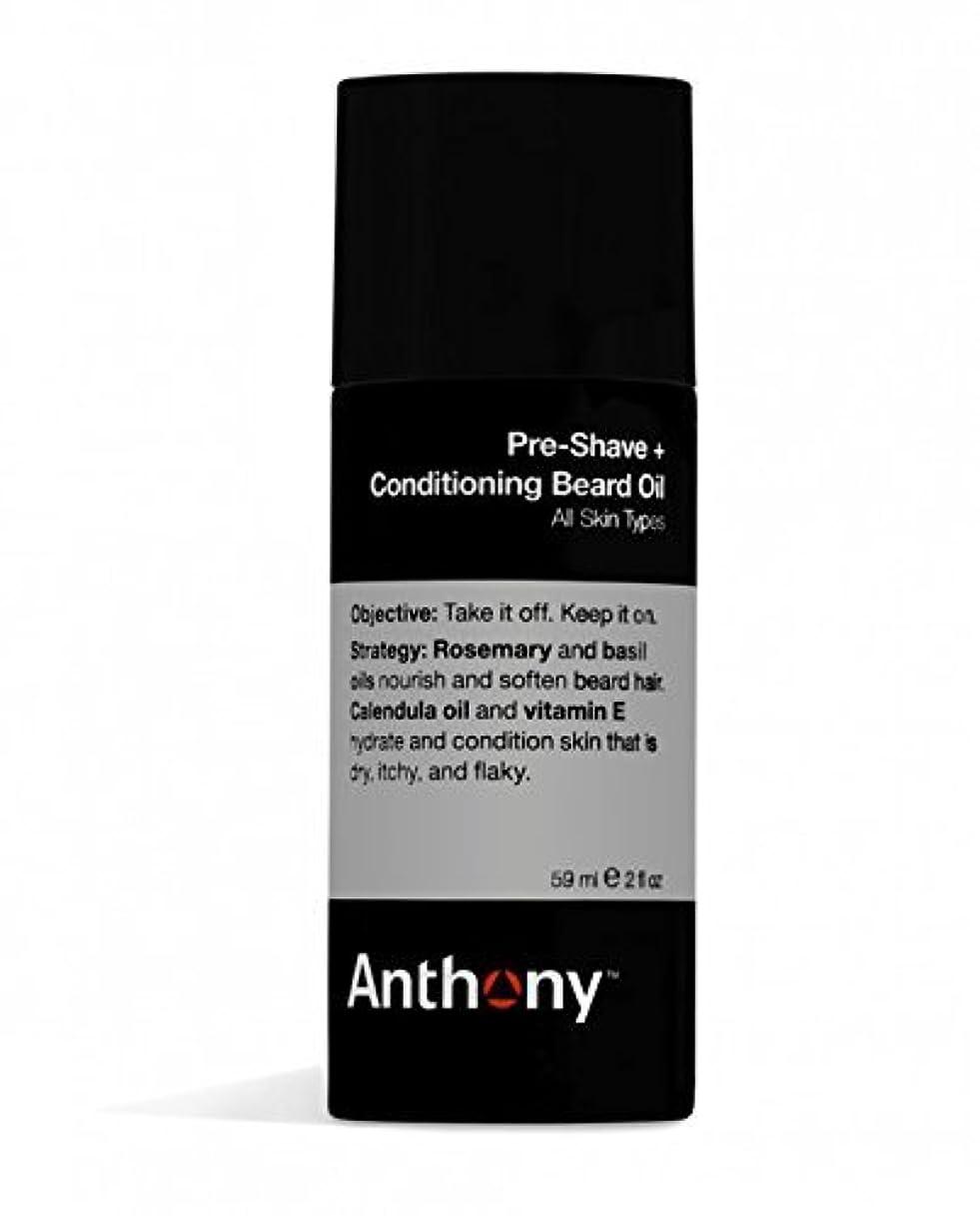 カナダつぶやきバウンスAnthony Pre-Shave and Conditioning Beard Oil, 2 oz [並行輸入品]