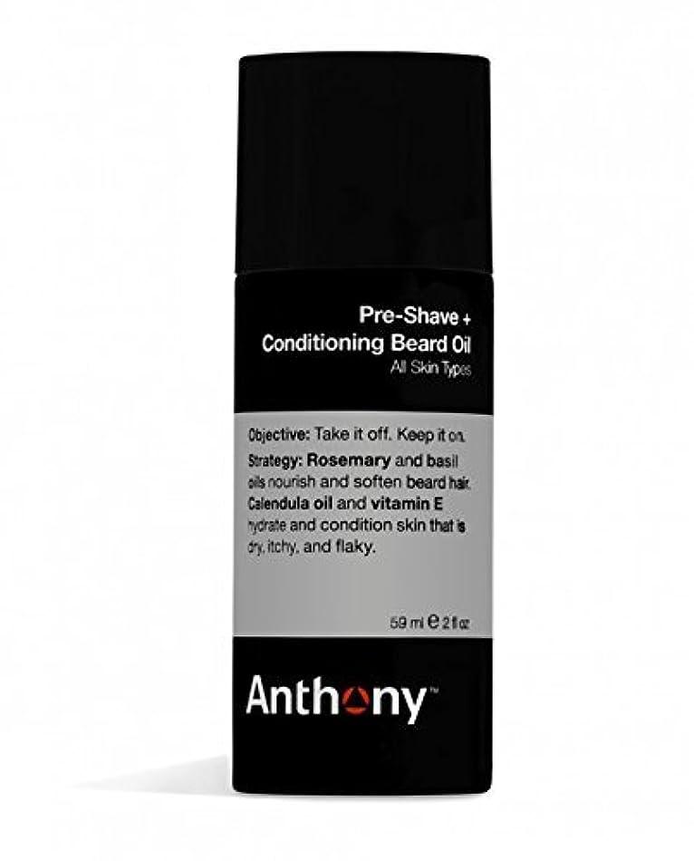コンペバング必要ないAnthony Pre-Shave and Conditioning Beard Oil, 2 oz [並行輸入品]