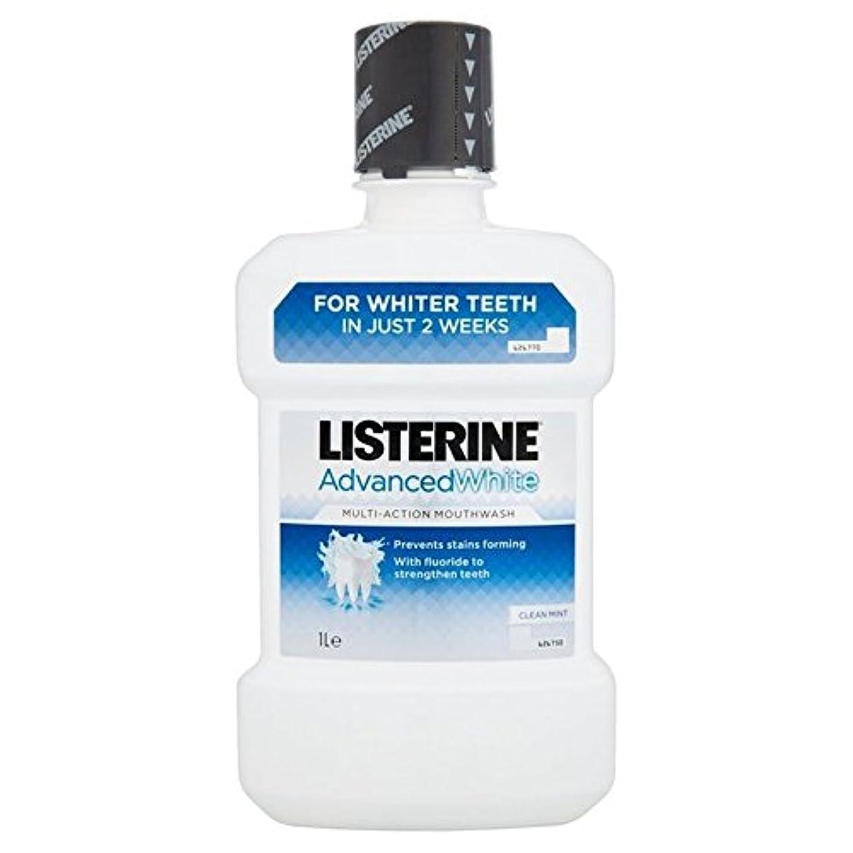 熱心なまだら肝Listerine Advanced Whitening Mouthwash 1L - リステリンは、マウスウォッシュの1リットルをホワイトニング高度 [並行輸入品]
