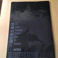 劇場版 名探偵コナン 純黒の悪夢 セブンイレブン クリアファイル