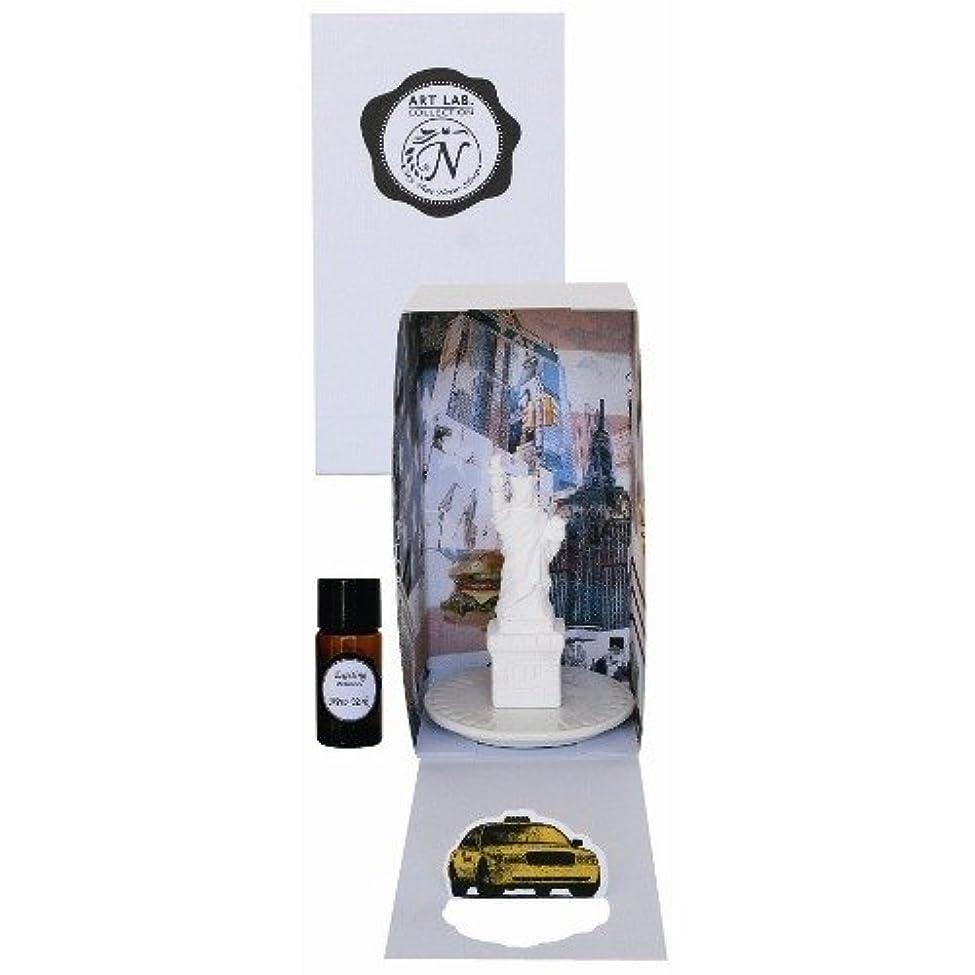 アソシエイト結婚する狂人ワールドトラベルクレイ&オイルセット ニューヨーク WT-103