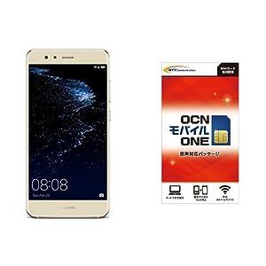 Huawei 5.2型 P10 lite SI...の関連商品2