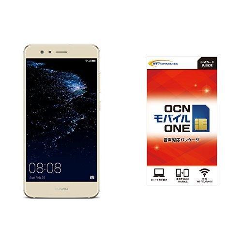 Huawei 5.2型 P10 lite SIMフリースマートフォン プラチナゴールド 日本正規代理店品 P10 LITE/WAS-L22J/PL OCN モバイル ONE 音声通話+LTEデータ通信SIMセット