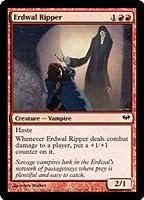 英語版 闇の隆盛 Dark Ascension DKA エルドワルの切り裂き魔 Erdwal Ripper マジック・ザ・ギャザリング mtg