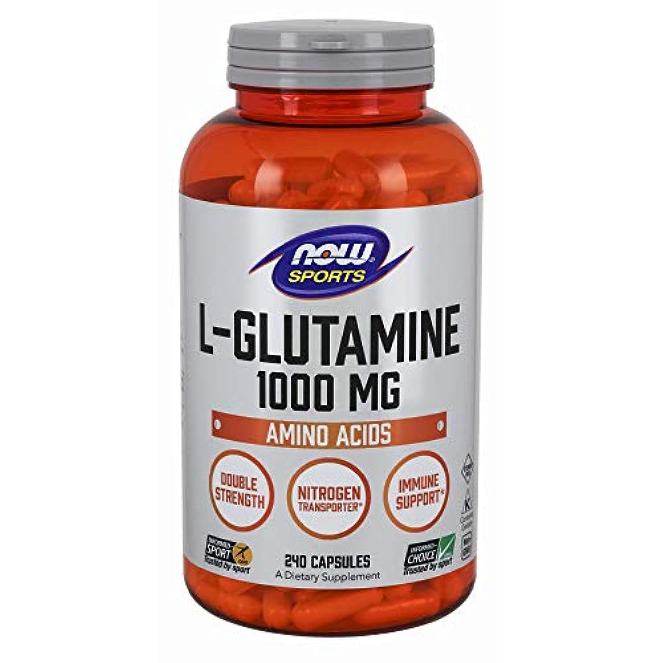 疲れたそんなに暴露[海外直送品] ナウフーズ  - Lグルタミン 1000 mg。240カプセル