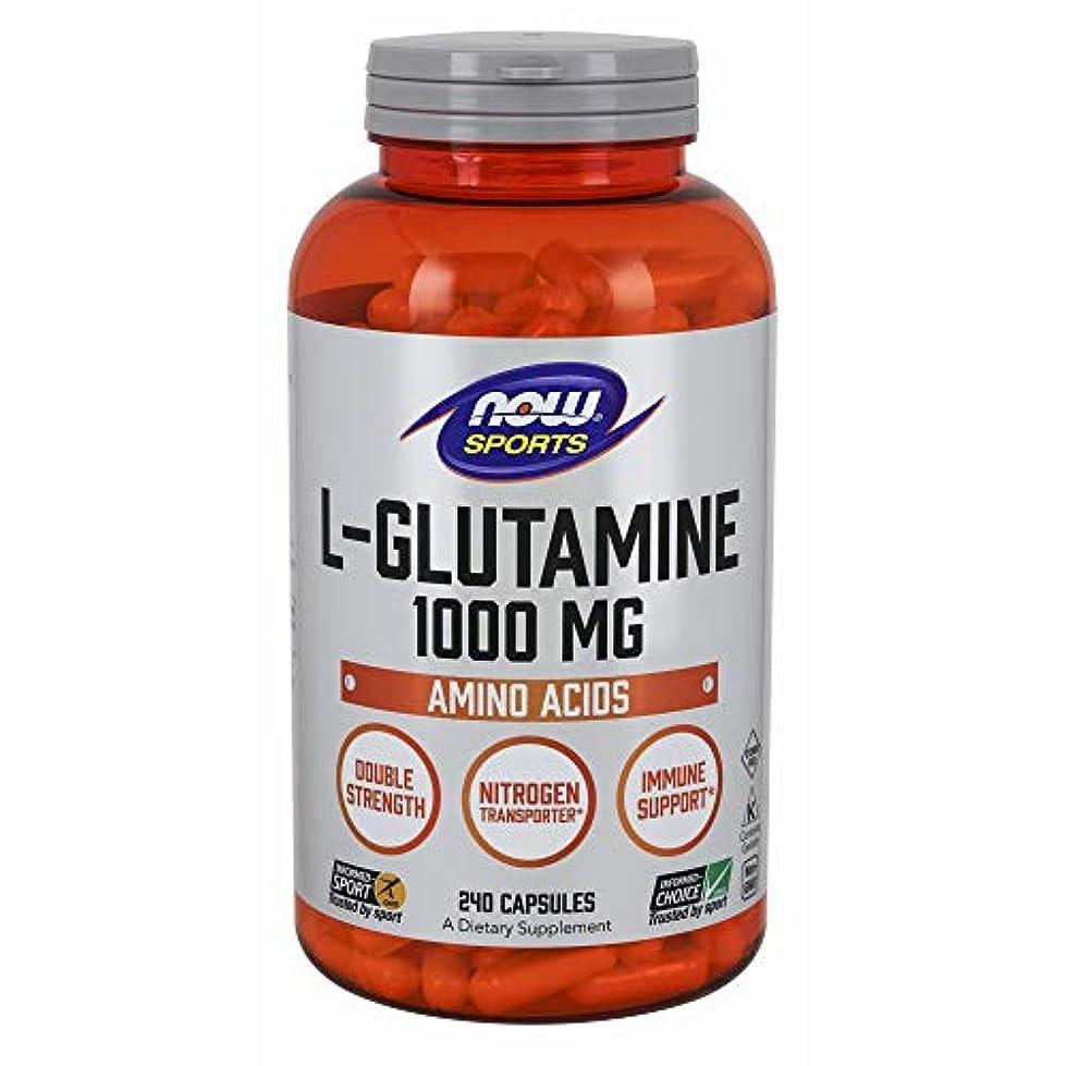 受け継ぐペレット閃光[海外直送品] ナウフーズ  - Lグルタミン 1000 mg。240カプセル