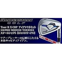 BRIDGESTONE(ブリヂストン) 2018 TOUR B X-CBP アイアン 7本セット (番手:I#4~I#9+PW) N.S.PRO MODUS3 TOUR 105 スチールシャフト 2018年モデル メンズゴルフクラブ 右利き用
