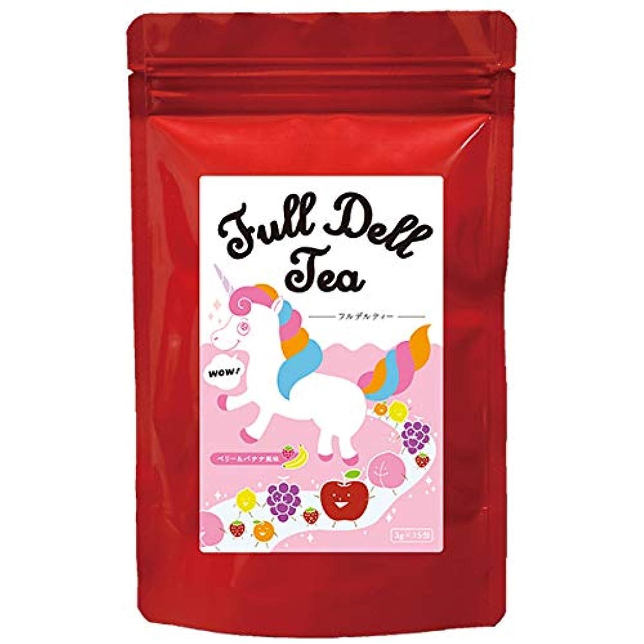 テキストまた枠美容健康茶 フルデルティー 1袋3.0g×15包入 ダイエット サポートティー 紅茶 デトックス サロン
