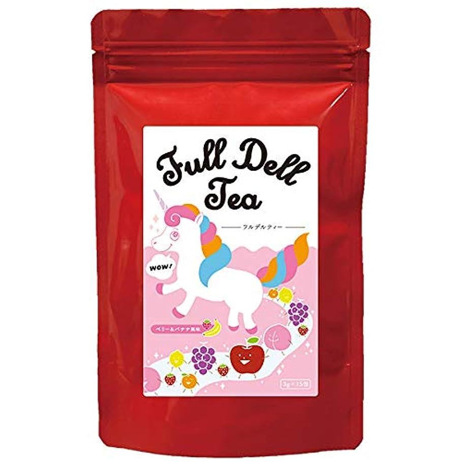 見かけ上インフルエンザ過激派美容健康茶 フルデルティー 1袋3.0g×15包入 ダイエット サポートティー 紅茶 デトックス サロン
