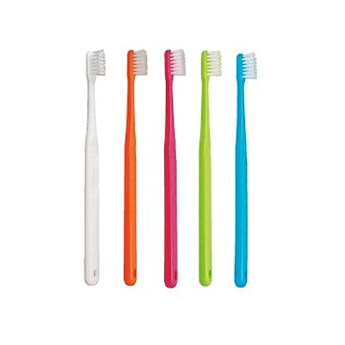 マエストロ表向きあいまいさ【Ci/シーアイ】【歯科用】Ci703 25本【歯ブラシ】【やわらかめ】【極薄ヘッド】ハンドルカラー5色選択不可
