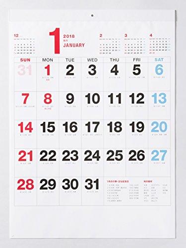 実用シンプル 格安 2018年 カレンダー 壁かけ 書き込み...